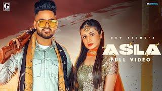 Asla : Dev Sidhu Ft. Afsana Khan (Full Song) Rav Dhillon | Latest Punjabi Songs 2020 | Geet MP3