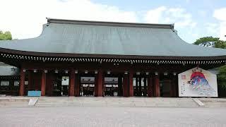 『橿原神宮 外拝殿 内拝殿』