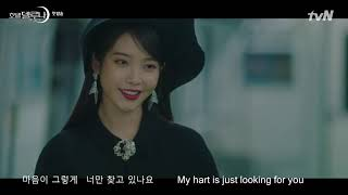 Monday Kiz & Punch   Another Day  [Hotel Del Luna OST]