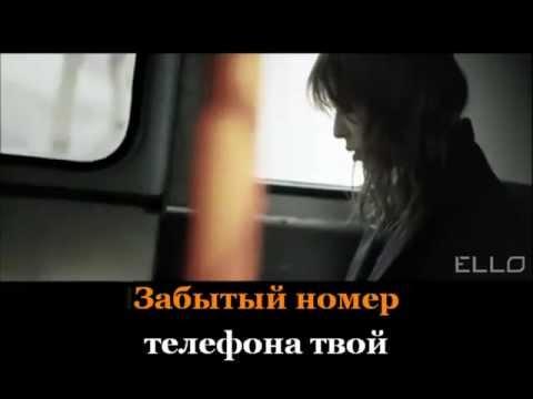 Иракли и Даша Суворова - Не любовь (Karaoke) (By Dr.Noodle)