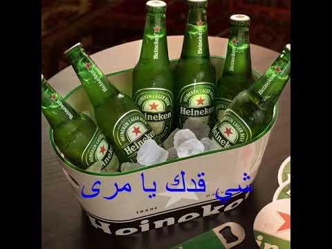 cheikh hallouz 2019  chai kadek ya mra
