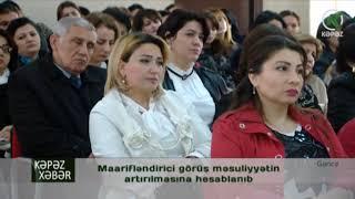 Maarifləndirici görüş məsuliyyətin artırılmasına hesablanıb  - Kəpəz TV