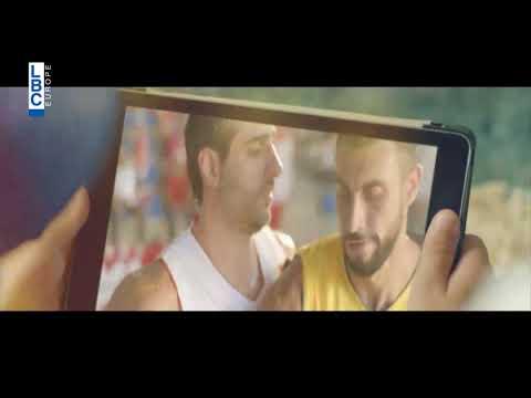 شدّوا الهمة - أغنية لمنتخب لبنان لكرة السلة  - 16:55-2018 / 9 / 12