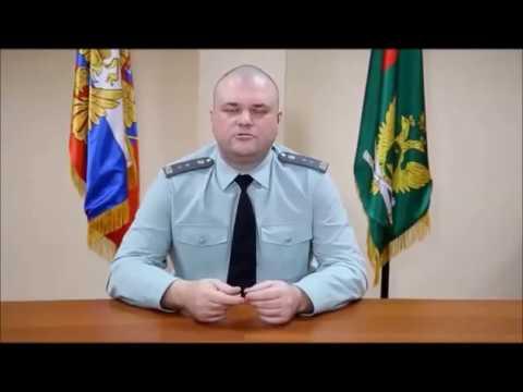 Статья 15 Конституции РФ п 4