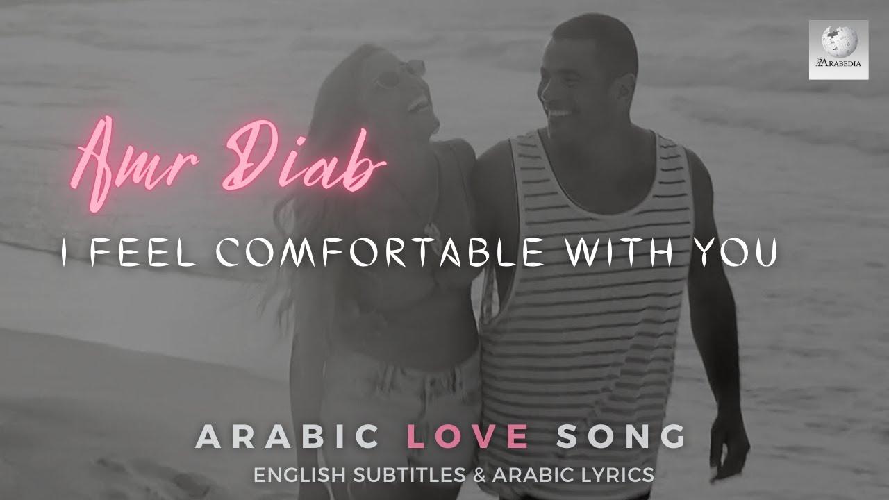 Amr Diab - Tamally Maak lyrics - YouTube