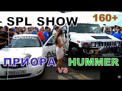 Hummer Loud Sound замеры Spl Show Cальск