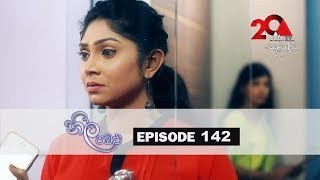 Neela Pabalu | Episode 142 | 26th November 2018 | Sirasa TV Thumbnail