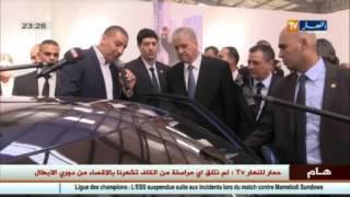تيارت: الوزير الأول يضع حجر الأساس لإنجاز مصنع تركيب سيارات هيونداي