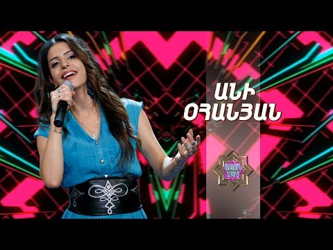 Ազգային երգիչ/National Singer 2019-Season 1-Episode 10/Gala Show 4-Ani Ohanyan-Hey Jan, Ghapama