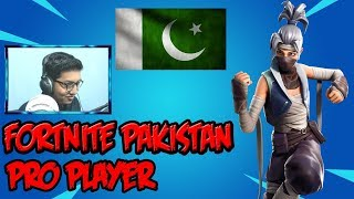 Fortnite Pakistan | Pro Player | ***Custom Game Room*** | Giveaway at 1000 Subs
