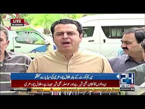 PML-N leader Talal Chaudhry media talk outside SC