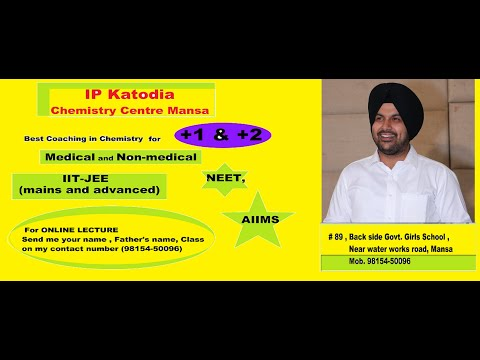 PREVIOUS RESULTS OF IP KATODIA CHEMISTRY CENTRE MANSA
