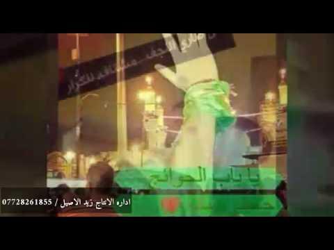 اخذ دمعات عيني وياك // احمد الشمس // قصيده جديد اكثر من روعه2017