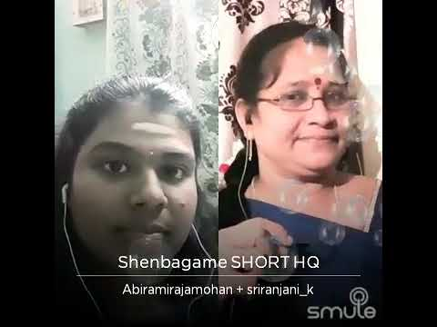shenbagame shenbagame song by my music teacher and me😀😀😀
