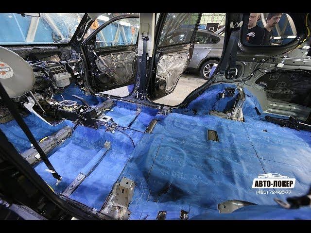 Шумоизоляция автомобиля с применением Comfort mat Blockshot (Блокшот)