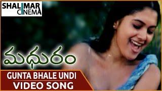 madhuram movie gunta bhale undi video song rafi saroop anu priya shalimarcinema