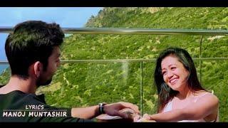 Mile Ho Tum Humko Song Best Ringtone   Neha Kakkar