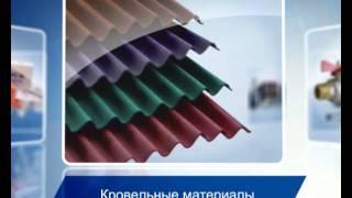 JAKKO - полипропиленовые трубы и фитинги(JAKKO - полипропиленовые трубы и фитинги для инженерных систем водоснабжения, и отопления., 2012-09-04T04:06:47.000Z)