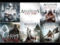 Assassins Creed Main Theme
