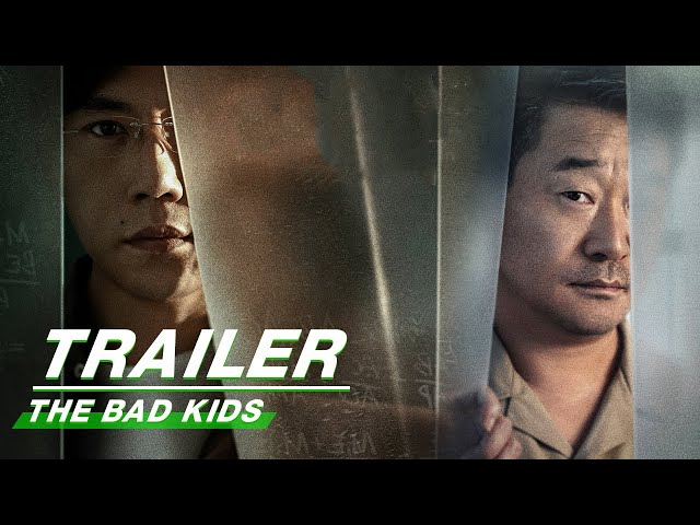 Trailer: The Bad Kids 隐秘的角落| iQIYI
