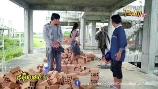 សើចសប្បាយ ដូច្នឹងផង   រអ៊ូរទាំ   TOWN TV FULL HD   Khmer Comedy 2018.cover song kh