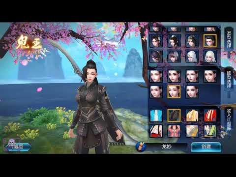 Zhu Xian [诛仙 - 中国第一仙侠手游] - MMORPG Android Gameplay [CN]