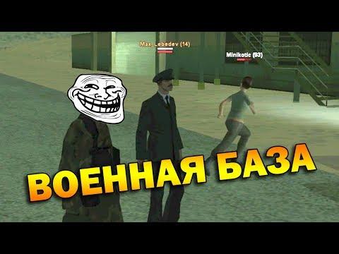 Игра GTA 4 ГТА 4 Grand Theft Auto 4 Скачать Торрент