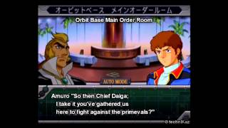 SRW Alpha 3 Selena Stage 2 Epilogue (Subbed)