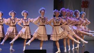 Образцовый ансамбль народного танца
