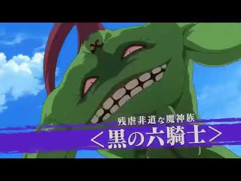 nanatsu no taizai season 3 [ Trailer ] HD