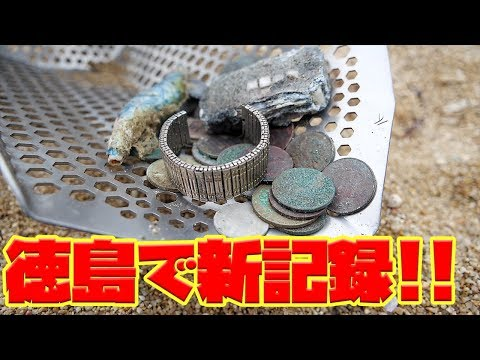 徳島で最高記録更新!!四国はお金天国か?