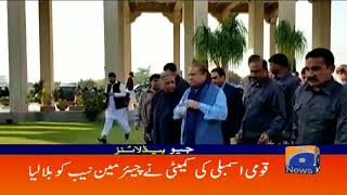 Geo Headlines - 09 AM - 16 May 2018