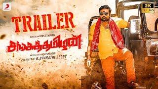 Sangathamizhan Official Trailer | Vijay Sethupathi, Raashi Khanna, Nivetha Pethuraj | Vijay Chandar