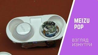 Обзор Meizu Pop - взгляд изнутри. Разборка, батарея и ремонт   China-Review