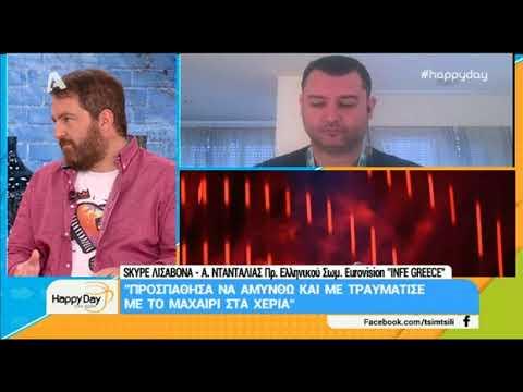 Eurovision: Ληστής τραυμάτισε τον πρόεδρο του INFE Greece στη Λισαβόνα – Τα τελευταία νέα