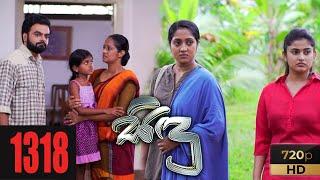 Sidu | Episode 1318 07th September  2021 Thumbnail