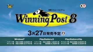 『Winning Post 8』 プロモーションムービー