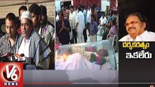 Actors Ali And Tarun Express Condolence On Dasari Narayana Rao Death | V6 News
