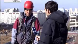 Промышленные альпинисты: работа с риском для жизни(Их деятельность связана с постоянным риском. С началом бурного строительства и появлением высоток, в Казах..., 2012-10-24T07:06:59.000Z)