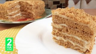 МЕДОВИК ЗА 30 МИНУТ БЕЗ РАСКАТКИ КОРЖЕЙ   HONEY CAKE IN 30 MINUTES WITHOUT RISKING SCRUBS