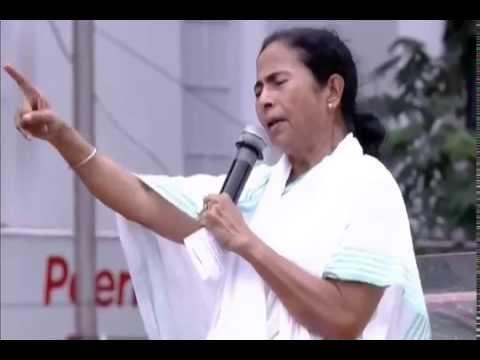 21 July TMC Rally: Mamata Banerjee