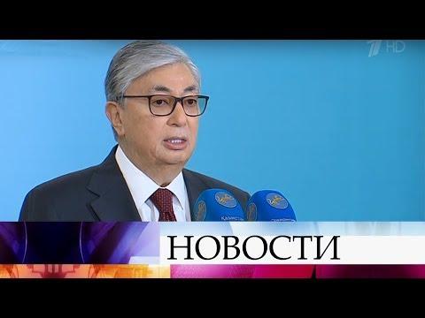 Касым-Жомарт Токаев побеждает
