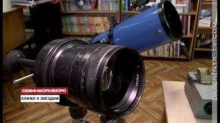 В библиотеке Любимовки открылась выставка ко Дню космонавтики