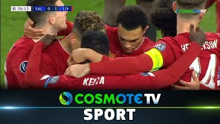 Σάλτσμπουργκ - Λίβερπουλ (0-2) Highlights - UEFA Champions League 19/20 - 10/12/2019 | COSMOTE SPORT