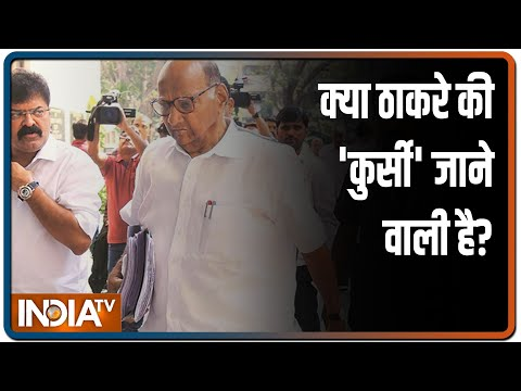 Speculation rife over Shah-Pawar's meet, is MVA in trouble?