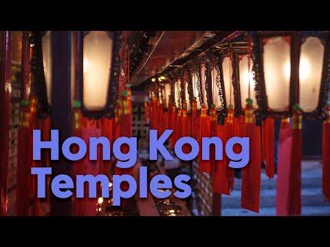 Hong Kong Temples – HK3