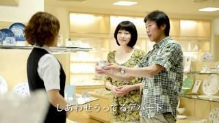 うすい百貨店 デパート 企業CM 創業350周年 うすいのうた.