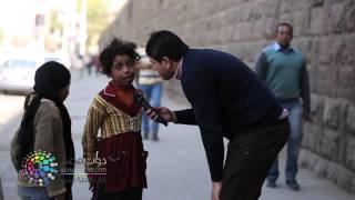 اطفال الشوارع مع احمد رافت دوت مصر حلقة الفلانتين فديو يوجع القلب على حال بلدنا :(