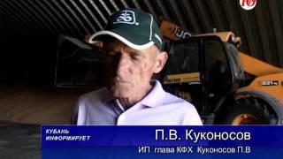 ИП КФХ Куконосов П.В.