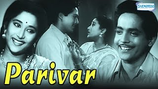 Parivar (1956) - Usha Kiran - Durga Khote - Hindi Full Movie